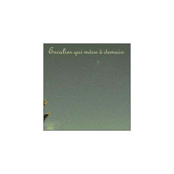 インテリアポスター A3サイズ 『Escalier』 フォト 風景,景色ポスター Interior Art Poster|blankwall|02