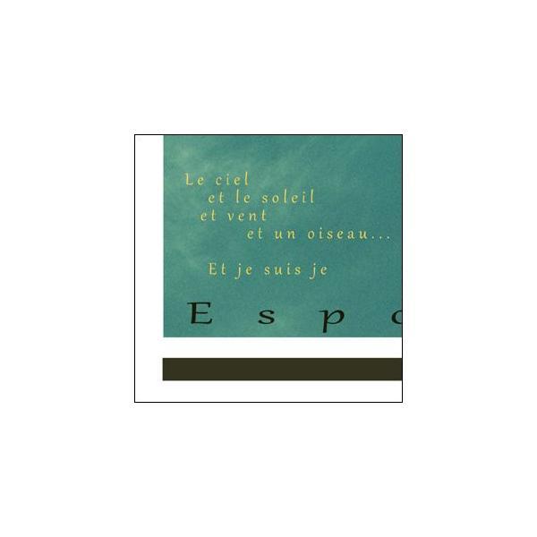 インテリアポスター A2サイズ 『Espoir』 フォト 自然 海鳥 人気 おしゃれポスター Interior Art Poster|blankwall|03