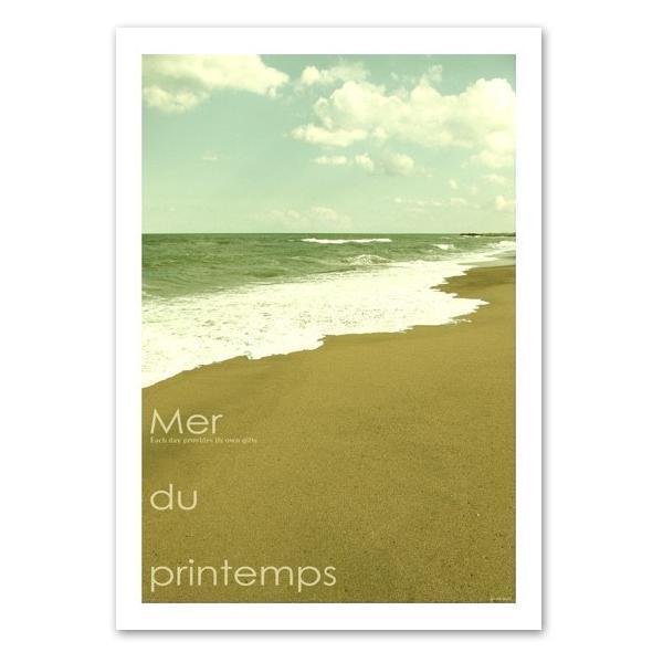 ポスター a2サイズ mer du printemps おしゃれ フォト 風景 海