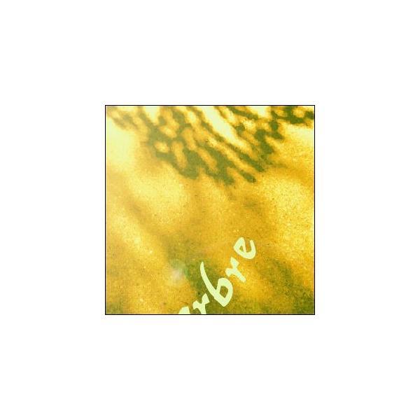 ポスター A3サイズ 『Ombre』 おしゃれ/フォト/風景 ポスター/ Interior Art Poster|blankwall|02