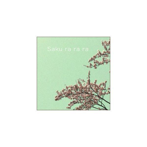 ポスター A2サイズ 『Sakurarara』 インテリア フォト 花,植物 ポスター Interior Art Poster|blankwall|03