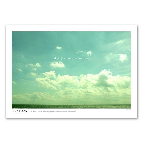 ポスター A3サイズ 『Horizon-b 横タイプ』 インテリア フォト 風景,景色ポスター Interior Art Poster blankwall