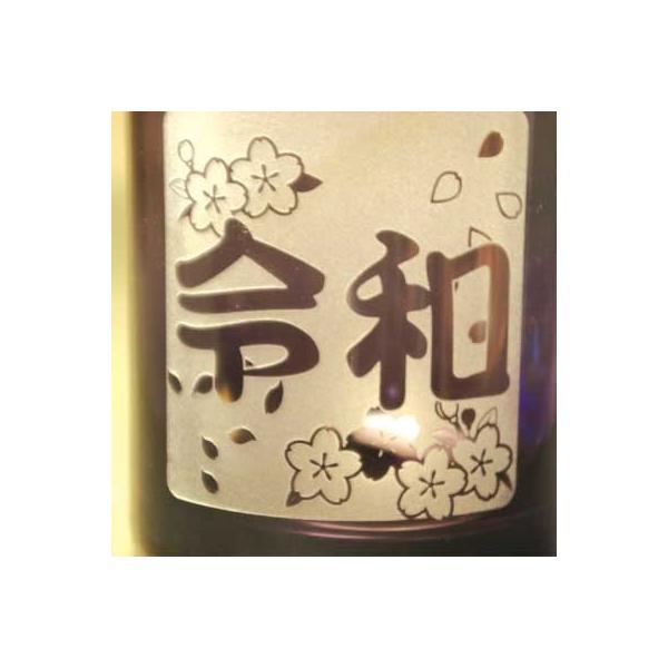新元号記念 ロックグラス 紫色 高級被せガラス 送料無料|blastglass|02