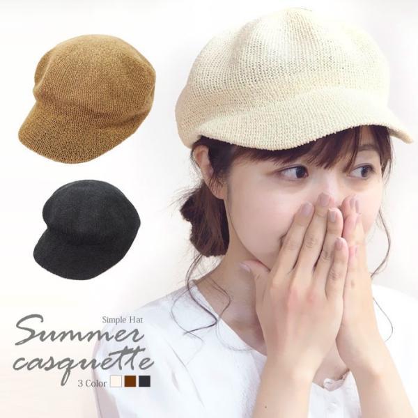 サマーキャスケットシンプルBLAZE帽子フリーサイズレディース