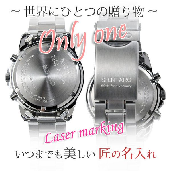 還暦祝い 腕時計 匠の名入れ付 赤色 セイコー クロノグラフ SEIKO SBTQ045|blessyou|04