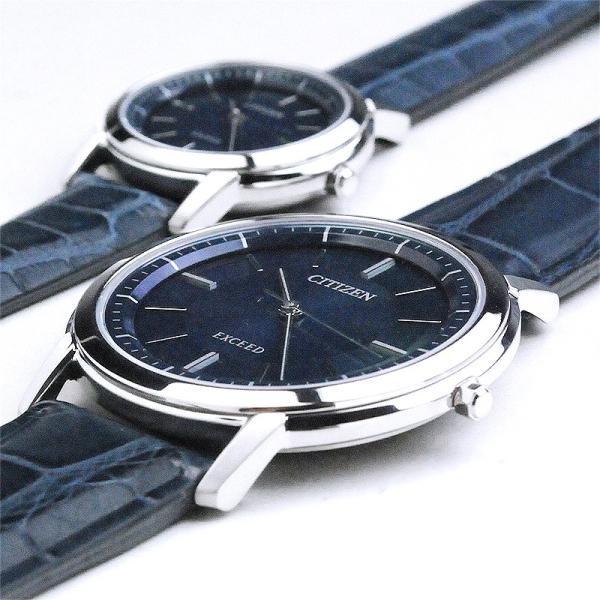 シチズン腕時計ペアウォッチ エクシード AR4001-01L-EX2071-01L 160000 blessyou 02