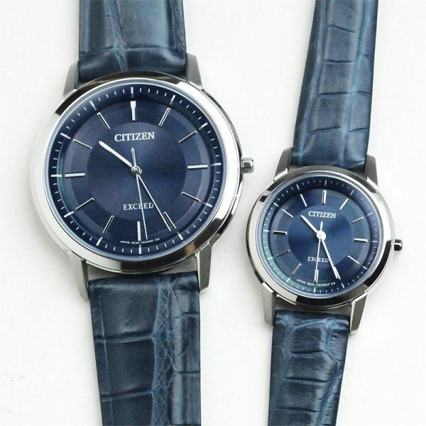 シチズン腕時計ペアウォッチ エクシード AR4001-01L-EX2071-01L 160000 blessyou 03