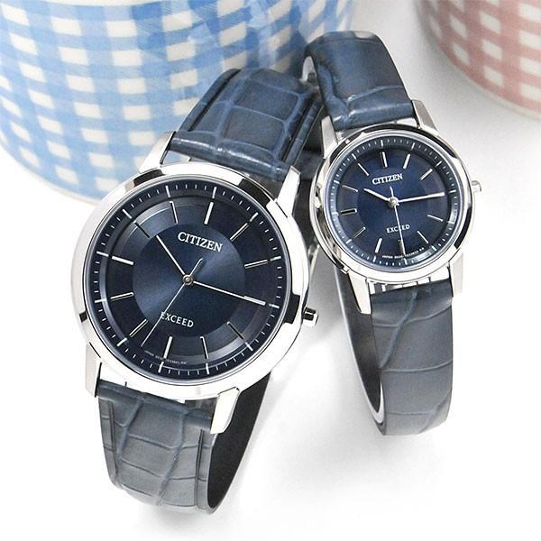 シチズン腕時計ペアウォッチ エクシード AR4001-01L-EX2071-01L 160000 blessyou 05