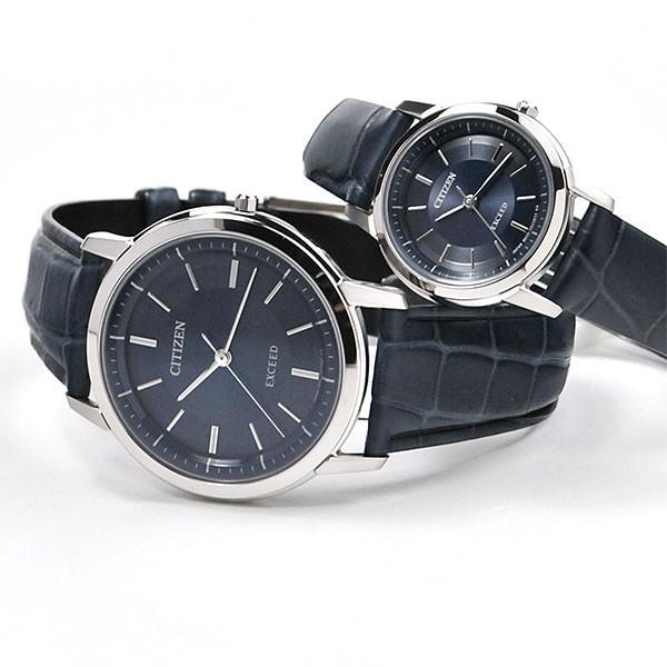 シチズン腕時計ペアウォッチ エクシード AR4001-01L-EX2071-01L 160000 blessyou 06