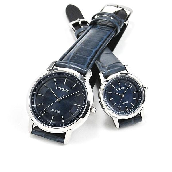 シチズン腕時計ペアウォッチ エクシード AR4001-01L-EX2071-01L 160000 blessyou 07