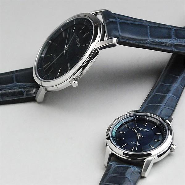 シチズン腕時計ペアウォッチ エクシード AR4001-01L-EX2071-01L 160000 blessyou 08