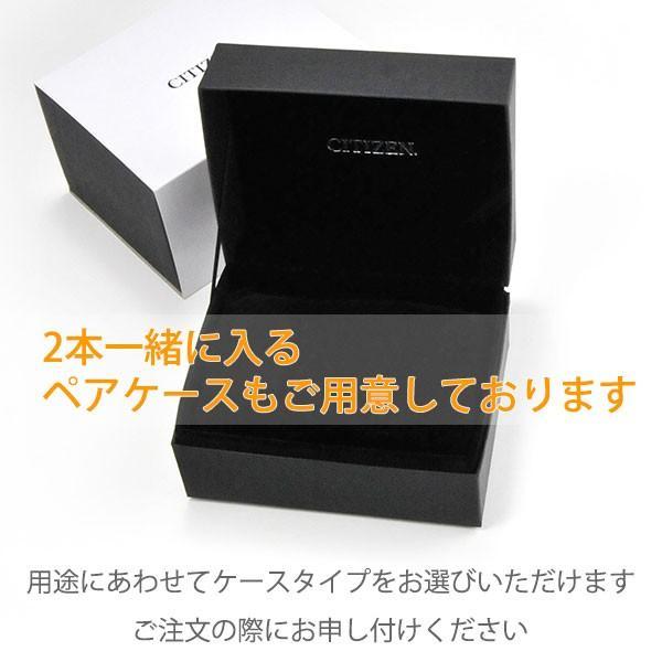 シチズン腕時計ペアウォッチ エクシード AR4001-01L-EX2071-01L 160000 blessyou 09