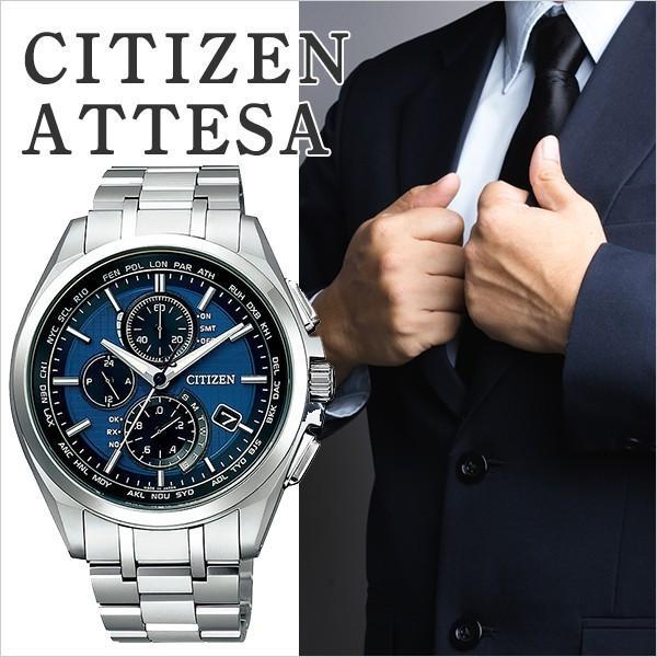 メンズ腕時計 シチズン CITIZEN 腕時計 ATTESA アテッサ AT8040-57L メンズウォッチ 新品お取寄せ品|blessyou