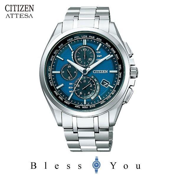 メンズ腕時計 シチズン CITIZEN 腕時計 ATTESA アテッサ AT8040-57L メンズウォッチ 新品お取寄せ品|blessyou|08