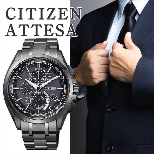 【最大26%相当還元】 メンズ腕時計 シチズン CITIZEN 腕時計 ATTESA アテッサ AT8044-56E メンズウォッチ blessyou 03