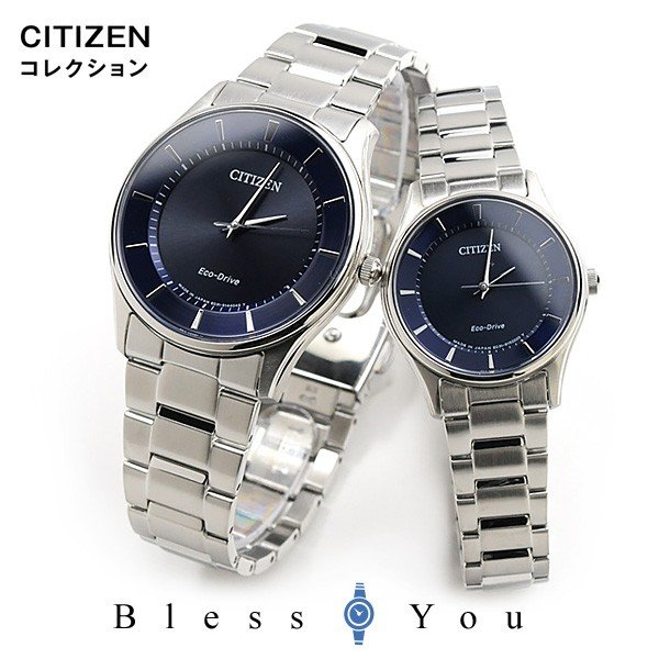 [お取り寄せ] シチズン コレクション エコドライブ ペアウォッチ ソーラー 腕時計 BJ6480-51L-EM0400-51L 50000 正規品 [blue] blessyou