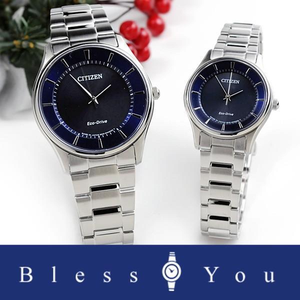 [お取り寄せ] シチズン コレクション エコドライブ ペアウォッチ ソーラー 腕時計 BJ6480-51L-EM0400-51L 50000 正規品 [blue] blessyou 13