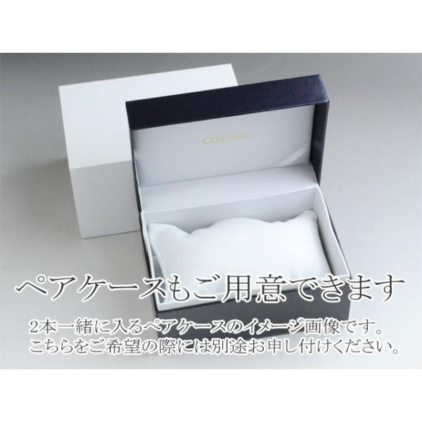 [お取り寄せ] シチズン コレクション エコドライブ ペアウォッチ ソーラー 腕時計 BJ6480-51L-EM0400-51L 50000 正規品 [blue] blessyou 09