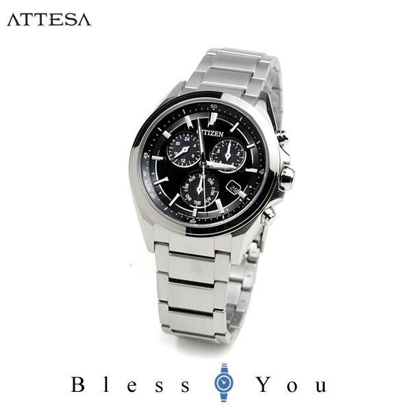 【最大26%相当還元】 メンズ腕時計 シチズン アテッサ メンズ 腕時計 BL5530-57E 50000|blessyou