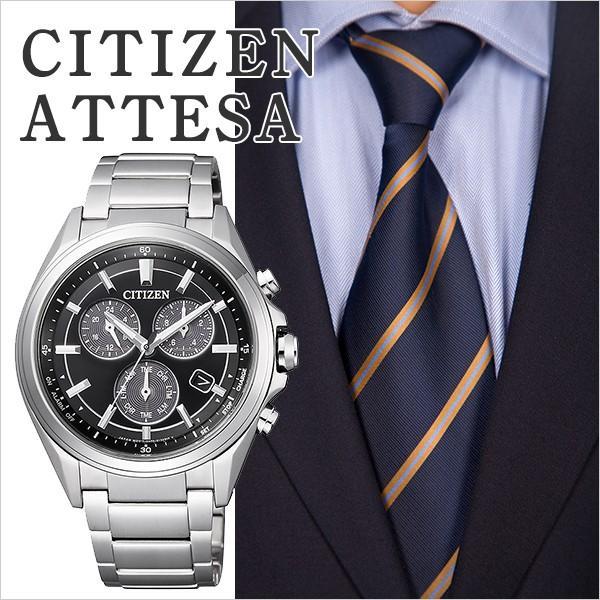 【最大26%相当還元】 メンズ腕時計 シチズン アテッサ メンズ 腕時計 BL5530-57E 50000|blessyou|03