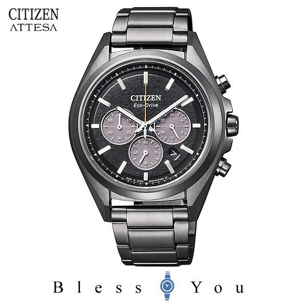 【最大26%相当還元】 メンズ腕時計 シチズン ソーラー メンズ 腕時計 アテッサ CA4394-54E 70000 blessyou 06