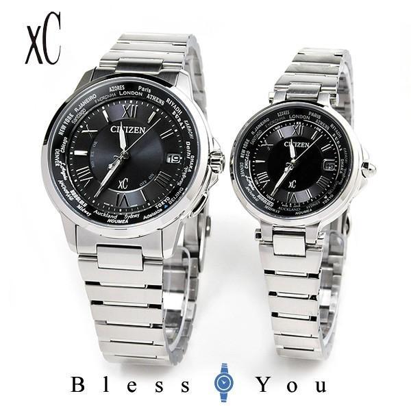 シチズン クロスシー  ペアウオッチ bk&bk 電波ソーラー腕時計  XC CB1020-54E_EC1010-57F 110,0|blessyou