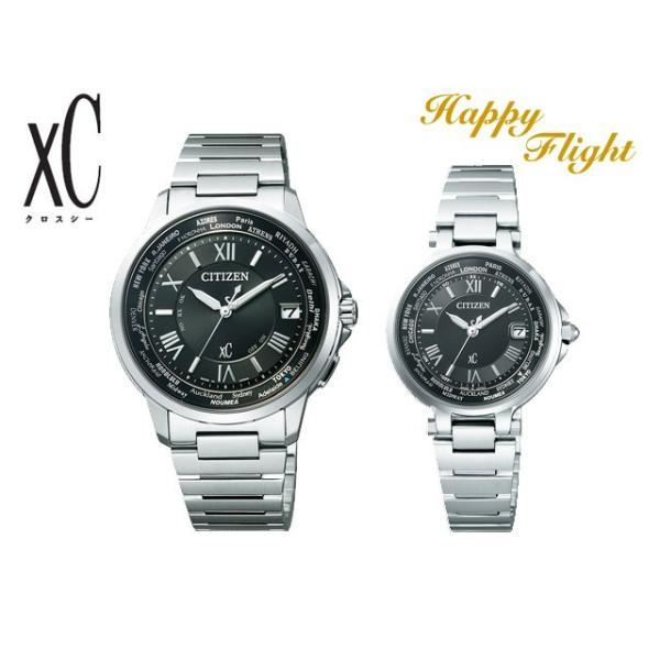 シチズン クロスシー  ペアウオッチ bk&bk 電波ソーラー腕時計  XC CB1020-54E_EC1010-57F 110,0|blessyou|04