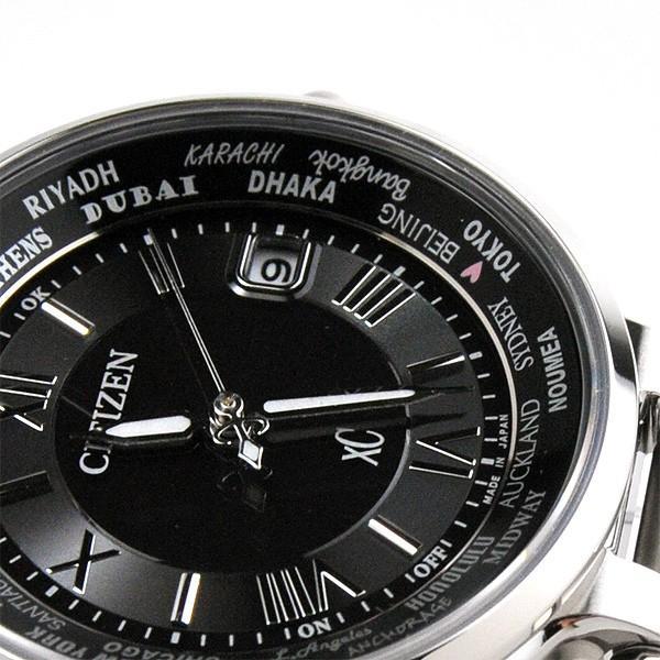 シチズン クロスシー  ペアウオッチ bk&bk 電波ソーラー腕時計  XC CB1020-54E_EC1010-57F 110,0|blessyou|10