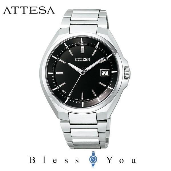 【最大26%相当還元】 メンズ腕時計 シチズン アテッサ エコドライブ 電波時計 メンズ 腕時計 CB3010-57E 65000 blessyou