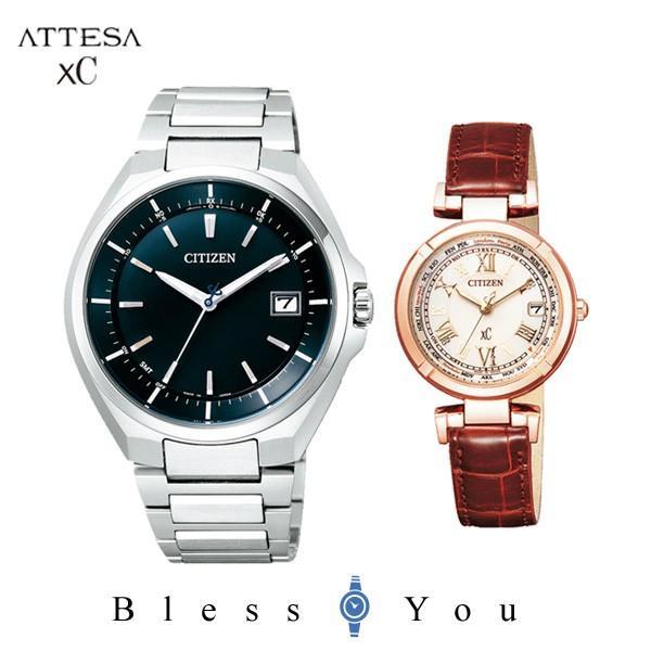 ペシチズン腕時計ペアウォッチ アテッサ&クロスシー CB3010-57L-EC1112-06A 140000 blessyou
