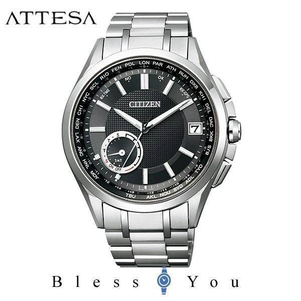 【最大26%相当還元】 メンズ腕時計 シチズン アテッサ ソーラー電波時計 メンズ 腕時計 CC3010-51E 170000|blessyou