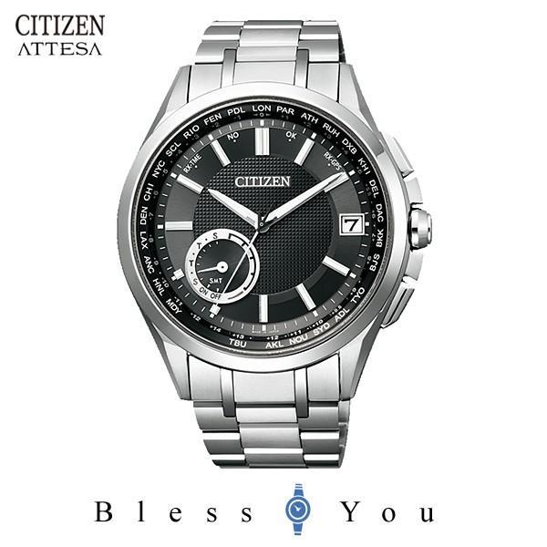 【最大26%相当還元】 メンズ腕時計 シチズン アテッサ ソーラー電波時計 メンズ 腕時計 CC3010-51E 170000|blessyou|07