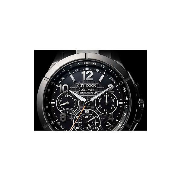 【最大26%相当還元】 メンズ腕時計 シチズン 電波ソーラー 腕時計 メンズ アテッサ CC9075-52E 230000|blessyou|03