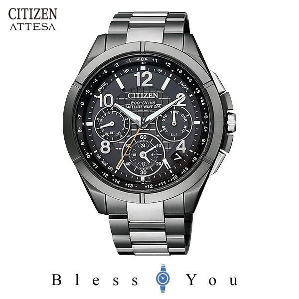 【最大26%相当還元】 メンズ腕時計 シチズン 電波ソーラー 腕時計 メンズ アテッサ CC9075-52E 230000|blessyou|10