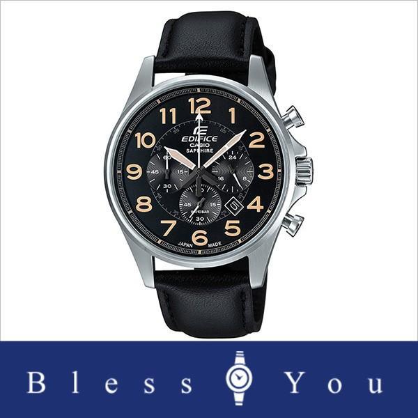 【最大26%相当還元】 メンズ腕時計 カシオ 腕時計 メンズ エディフィス EFB-508JL-1AJF 新品お取寄せ品 27000|blessyou