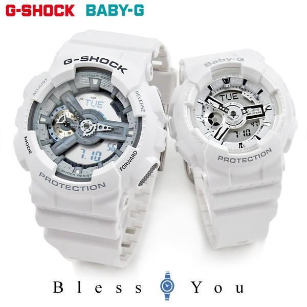 ペアウォッチ gショック GA-110C-7AJF BA-110-7A3JF ホワイト ジーショック ペア 時計|blessyou|14