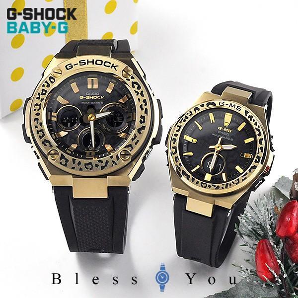 カシオ 電波ソーラー 腕時計 ペアウォッチ  Gショック & ベビーG WILDLIFE PROMISING コラボモデル GST-W310WLP-1A9JR-MSG-W200WLP-5AJR 84,0 あすつく|blessyou