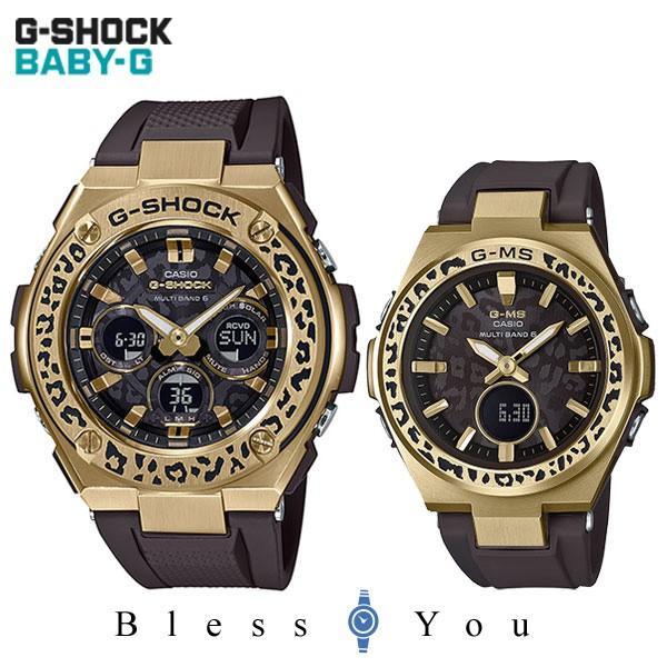 カシオ 電波ソーラー 腕時計 ペアウォッチ  Gショック & ベビーG WILDLIFE PROMISING コラボモデル GST-W310WLP-1A9JR-MSG-W200WLP-5AJR 84,0 あすつく|blessyou|10