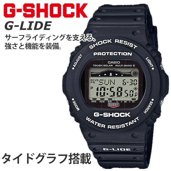 メンズ腕時計 カシオ 電波ソーラー 腕時計 メンズ Gショック 2018年5月 GWX-5700CS-1JF 22000|blessyou