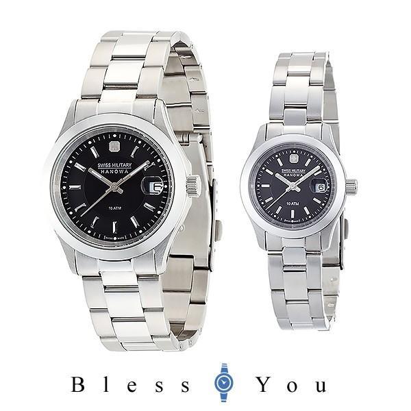 スイスミリタリー ペアウォッチ  ブラック  エレガントプレミアム  ML300+ML308 腕時計