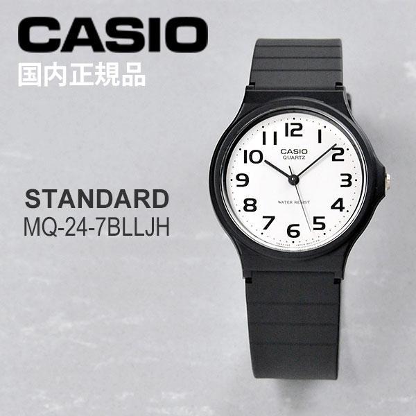 カシオ CASIO 腕時計 アナログウォッチ CASIO MQ-24-7B2LLJF|blessyou