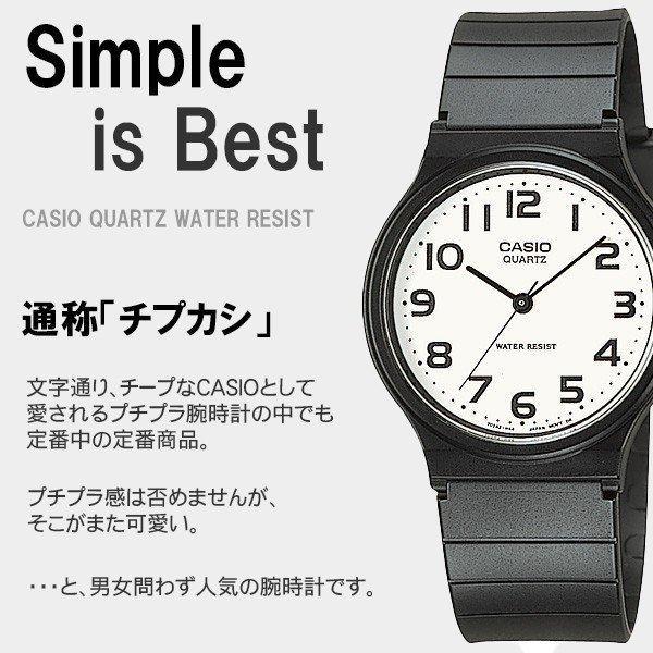 カシオ CASIO 腕時計 アナログウォッチ CASIO MQ-24-7B2LLJF|blessyou|02