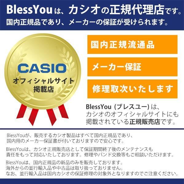 メンズ腕時計 ソーラー 電波時計 カシオ オシアナス OCW-G1200-1AJF 230000|blessyou|03