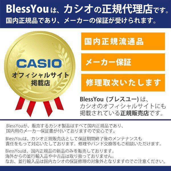 メンズ腕時計 カシオ  ソーラー 電波 腕時計 PHYS フィズ STW-1000-8JF|blessyou|02