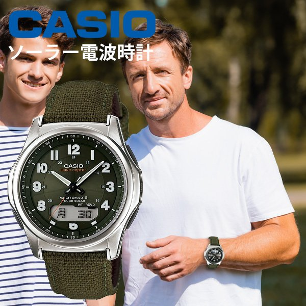 メンズ腕時計 カシオ 電波ソーラー 腕時計 メンズ ウェーブセプター WVA-M630B-3AJF メンズウォッチ あすつく|blessyou