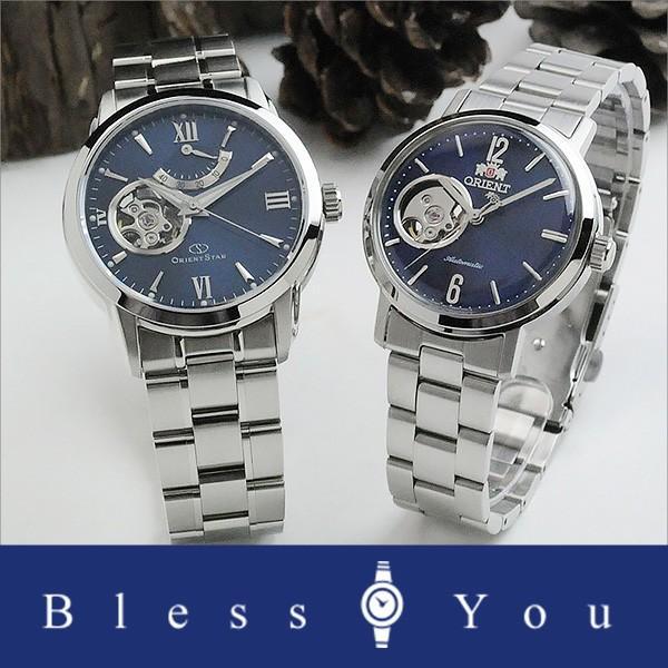 オリエント オープンハートペアウォッチ blue 機械式時計 WZ0081DA-WV0421DB 104,0|blessyou