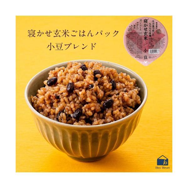ご飯パック レトルト 寝かせ  玄米 レンジ 小豆 国産国米