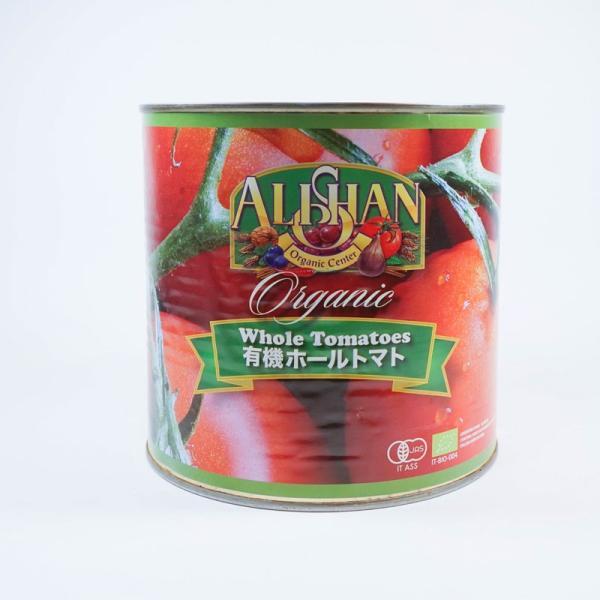 送料無料 ホールトマト缶・カンポ社 2.5kg x2セット アリサン ALISHAN