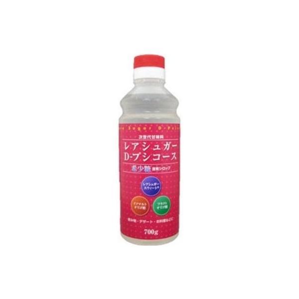 送料無料 レアシュガーD-プシコース希少糖含有シロップ 700g x2セット リブテクノ