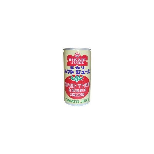 トマトジュース・無塩  190 ml ×30本 ヒカリ
